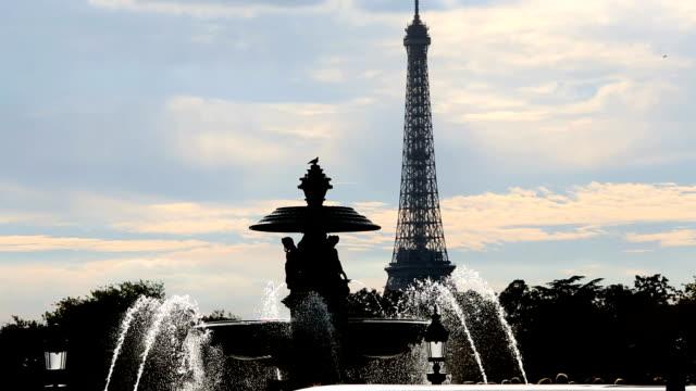 France Paris Place Concorde Eiffel Tower travel tourist fountain