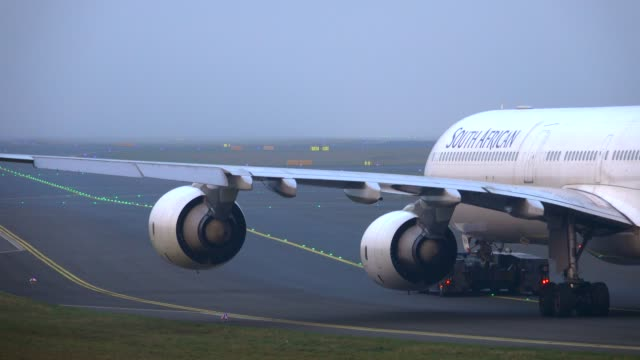 Frankfurt Airport, Frankfurt am Main, Hesse, Germany, Europe