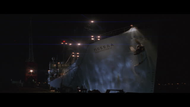 MS, Freight ship in dock at night