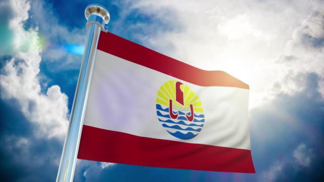 stockvideo's en b-roll-footage met 4k-frans-polynesië vlag | loop bare stock video - french overseas territory