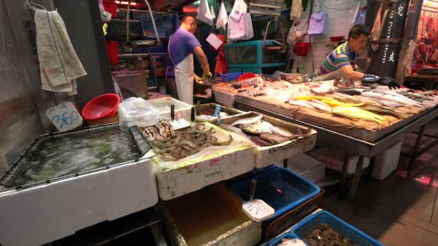 Fresh fish market stall, Hong Kong