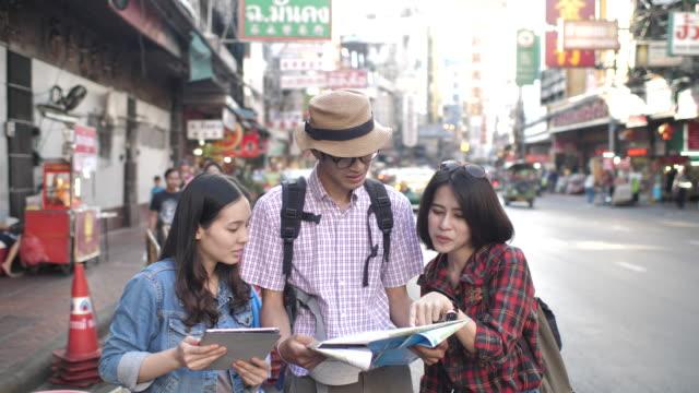 Friend travel in City