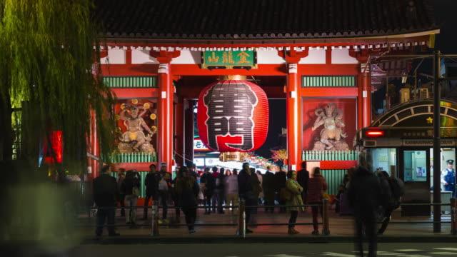 vídeos de stock, filmes e b-roll de front gate of asakusa sensoji at night - templo asakusa kannon