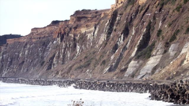 vidéos et rushes de frontal view of horizontal strata - strate géologique