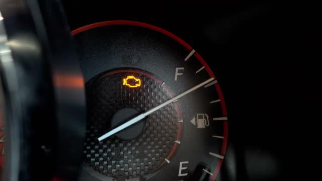 Fuel gauge full to empty.