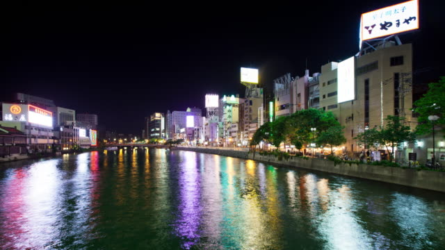 fukuoka riverfront by night - time lapse - fukuoka prefecture stock videos & royalty-free footage