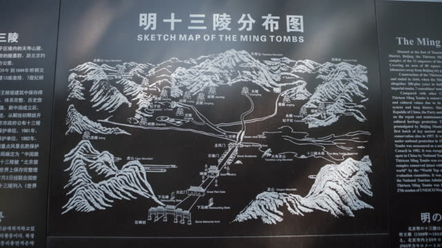 vidéos et rushes de full frame view of ming tombs sketch map placard - beijing, china - ming