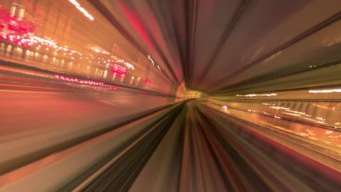 stockvideo's en b-roll-footage met futuristische tunnel rood - vj