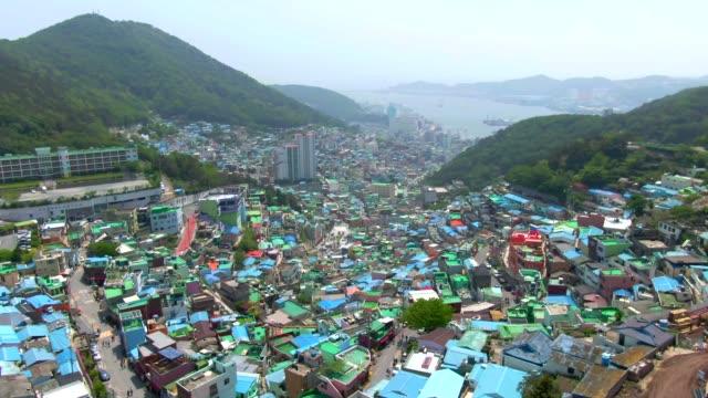 gamcheon culture village / saha-gu, busan, south korea - bay of water stock videos & royalty-free footage