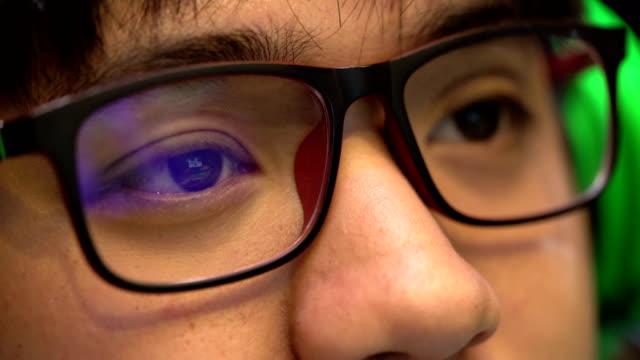 ECU Gamer Eye