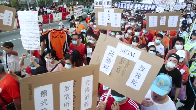 gaming workers protest in macau china protest by gaming workers for a seventh time comes as casino operators face worsening labor strains as some of... - gambling stock videos & royalty-free footage