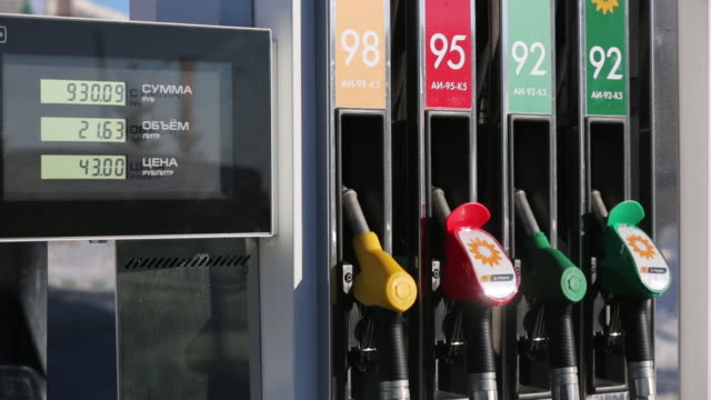 A gas station operated by Tatneft PJSC in Kazan Tatarstan republic Russia on Thursday March 7 2019