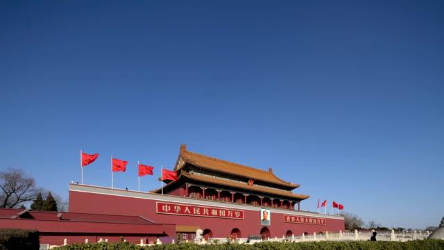 gate building of beijing forbidden city,tiananmen - tiananmen square点の映像素材/bロール