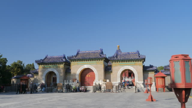 vidéos et rushes de ws gate of temple of heaven, unesco world heritage site, beijing, china - temple du ciel