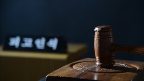 gavel, courtroom - legal trial stock videos & royalty-free footage