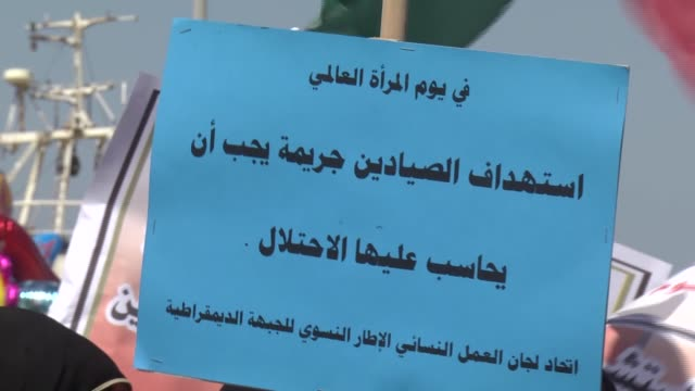 Gazan women gather to protest marking Israel's violations against Palestinian fishers on the International Women's Day organized by Palestine Women's...