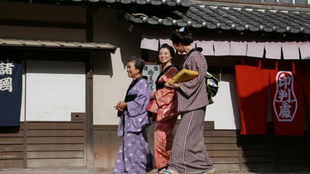 geishas in japan,kyoto - yukata video stock e b–roll