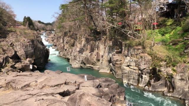 Genbikei gorge, Iwate, Japan