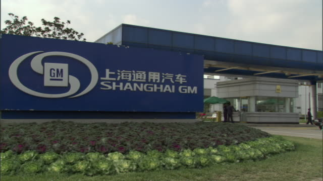 ms general motors factory exterior, shanghai, china - general motors stock videos & royalty-free footage