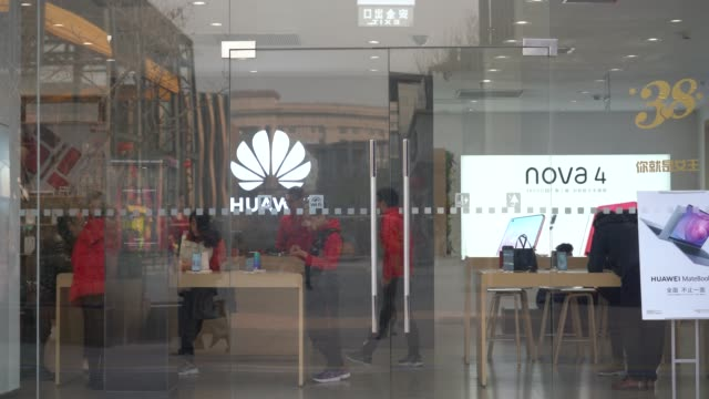 vídeos de stock e filmes b-roll de a general view of huawei experience center on february 27 2019 in beijing china - vista geral