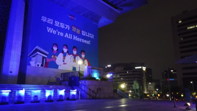 stockvideo's en b-roll-footage met general view of sejong center for the performing art as blue lights to show support for health care workers and first responders on the front lines... - number 9