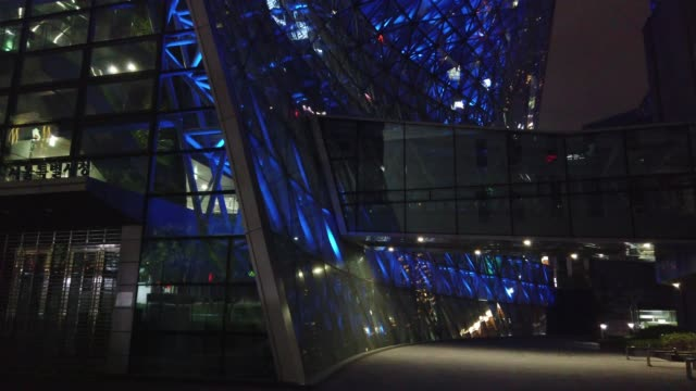 stockvideo's en b-roll-footage met general view of seoul city hall as blue lights to show support for health care workers and first responders on the front lines of the coronavirus... - number 9