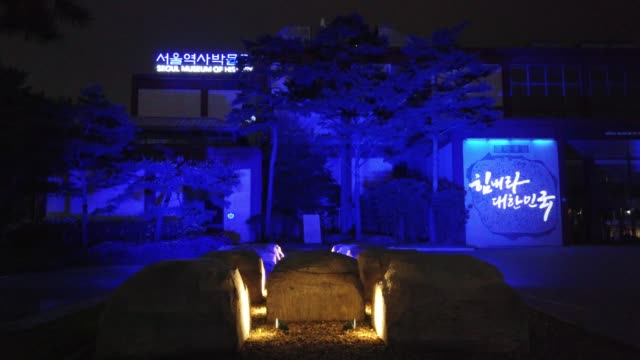 stockvideo's en b-roll-footage met general view of seoul museum of history as blue lights to show support for health care workers and first responders on the front lines of the... - number 9