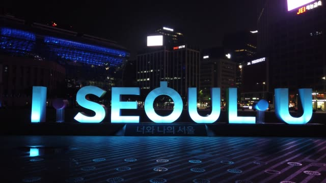 stockvideo's en b-roll-footage met general view of seoul plaza as blue lights to show support for health care workers and first responders on the front lines of the coronavirus... - number 9