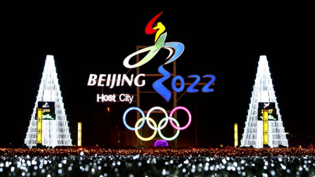 a general view of signage beijing's bid for the winter olympics logo during the chinese lantern festival on february 11 2017 in zhangjiakou china - 記号点の映像素材/bロール