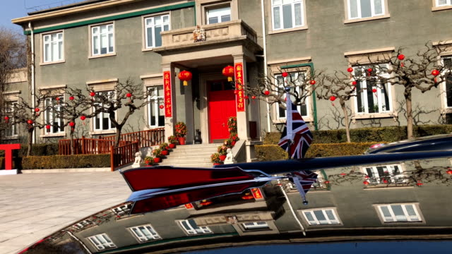 A general view of the British Embassy on February 1 2018 in Beijing China Theresa May who is on a three day visit to China will meet Chinese...