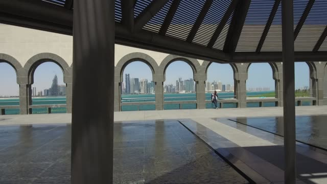 general view of the doha skyline from the islamic museum of art on march 19, 2019 in doha, qatar. - doha stock videos & royalty-free footage