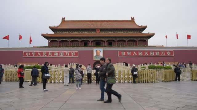 A General View Of The Rostrum of Tiananmen