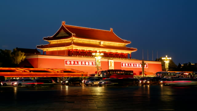 A General View Of The Tiananmen Square In Night