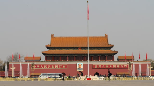 a general view of the tiananmen square on march 05 2017 in beijing china - general view stock videos & royalty-free footage