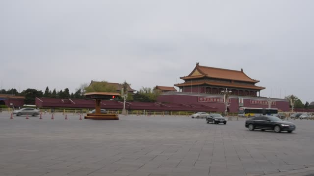 A General View Of The Tiananmen Square