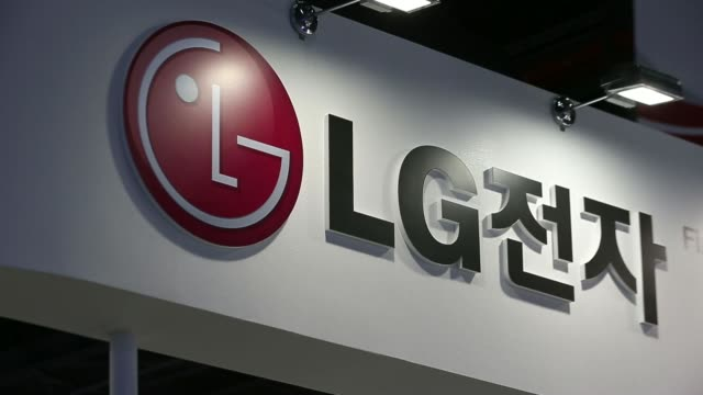 general views the lg electronics inc display stand at the international security conference expo in goyang south korea on wednesday march 12 various... - goyang stock videos and b-roll footage