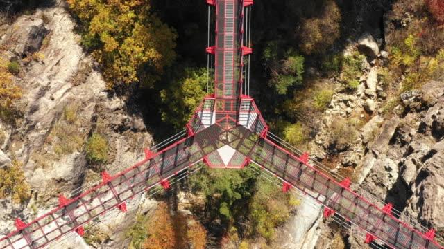 geochang udusan suspension bridge in udusan mountain / geochang-gun, gyeongsangnam-do, south korea - triangle shape stock videos & royalty-free footage