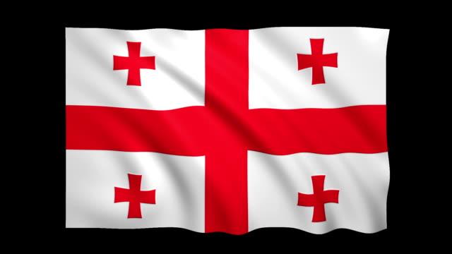 georgien-flag endlos wiederholbar alpha enthalten - stock video - georgia stock-videos und b-roll-filmmaterial