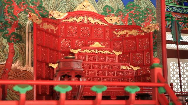geunjeongjeon(korean national treasure #223) throne hall, section of gyeongbokgung(royal palace of the joseon dynasty) - throne stock videos & royalty-free footage