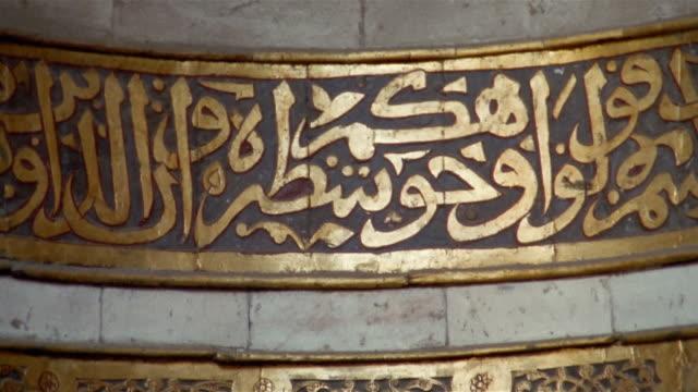 cu, td, gilded decorations in sultan hassan mosque, cairo, egypt - arabic script stock-videos und b-roll-filmmaterial