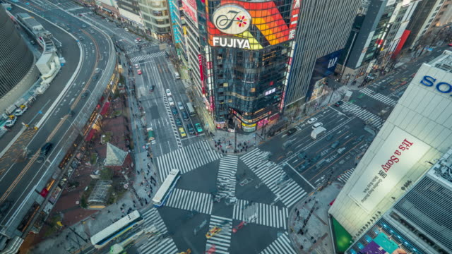 ginza crossing street - ginza stock videos & royalty-free footage