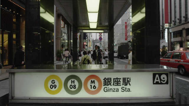 ginza subway station - ginza stock videos & royalty-free footage