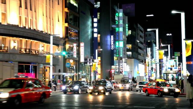 Ginza Tokyo at night