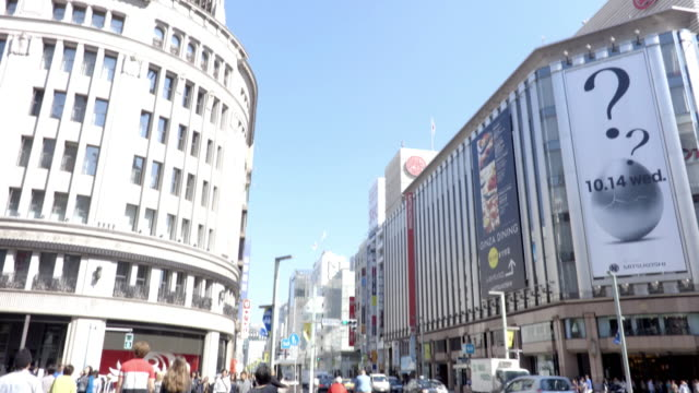 ginza - punctuation mark stock videos & royalty-free footage