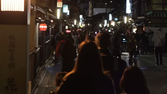 gion corner - a famous geisha district in kyoto, japan - gion stock videos and b-roll footage