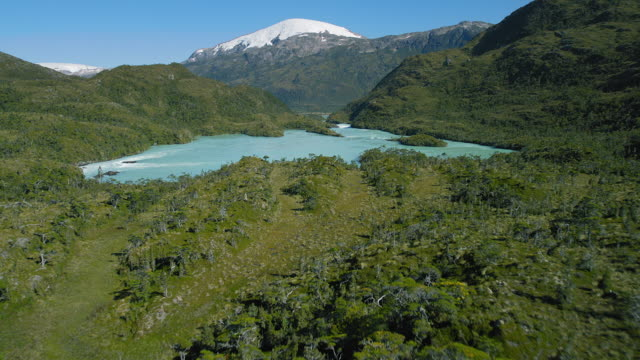 Glacial Lake In Chile's Patagonia