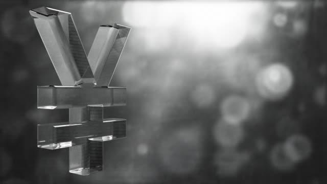 glassy yen symbol spin background loop - textured grey hd - yen symbol stock videos & royalty-free footage