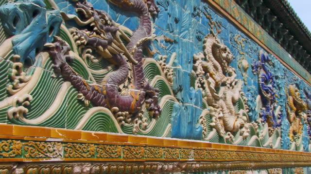 cu, pan, glaze tiled nine-dragon wall, beihai park, beijing, china - 竜点の映像素材/bロール