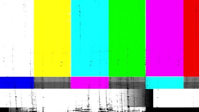 Glitch digital error