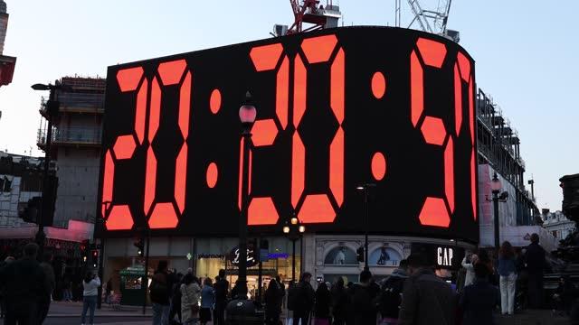 GBR: Global Premiere of New Art Work by David Hockney